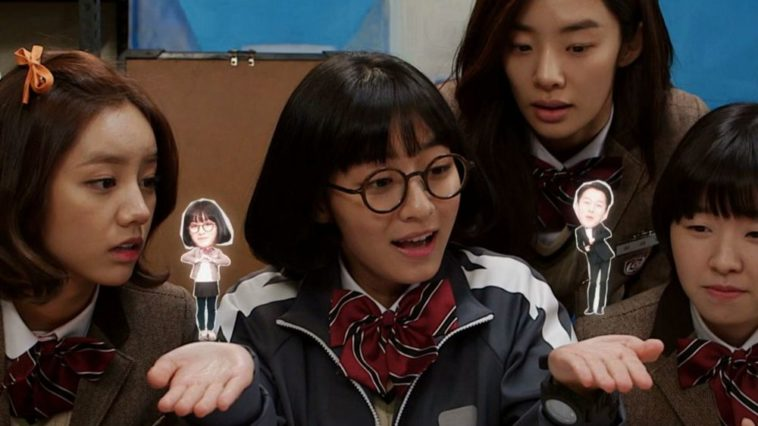 Detective of Seonam Girl High School